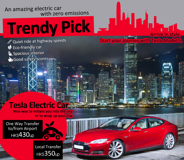 特斯拉, Tesla Model S