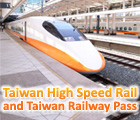 Taiwan High Speed Rail, One way Ticket, THSR Pass, 3-day Pass, Joint Pass