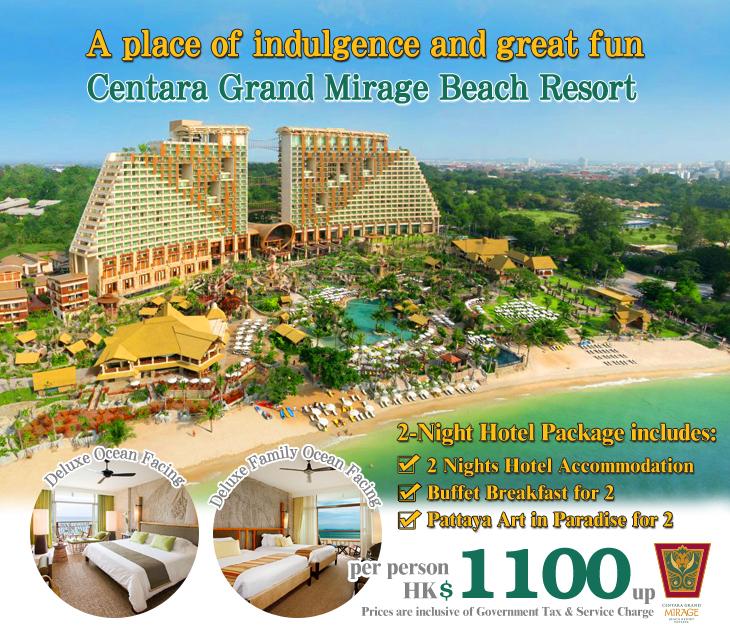 Sun and Beach Retreats - Centara Grand Mirage Beach Resort Pattaya 4-Day 3-Night Hotel Package with Pattaya Art in Paradise Ticket
