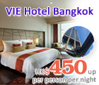 曼谷VIE酒店, VIE Hotel Bangkok, 以2晚價錢享3晚住宿, stay 3 nights for the price of 2