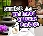 曼谷「泰識歎」套票, Bangkok Wellness Getaway Package