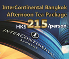 曼谷洲際酒店, InterContinental Bangkok, Afternoon Tea Set, 酒店下午茶, Traditional Thai Massage, 2小時泰式傳統按摩, Health Land