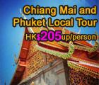 清邁, 布吉, 觀光團, Chiang Mai, Phuket, Local Tour