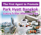 Park Hyatt Bangkok, Central Embassy, Afternoon Tea, 曼谷柏悅酒店, 五星級酒店下午茶