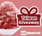 台灣, Ice Monster, 新鮮水果冰, 冰店, 甜點, taiwan, hotel