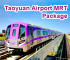Taoyuan Airport MRT, A1 Taipei Main Station, A3 New Taipei Industrial Park Station, A8 Chang Gung Memorial Hospital Station, A12 Airport Terminal 1 Station, A13 Airport Terminal 2 Station, 桃園機場捷運, A1臺北車站, A3新北產業園區站, A8長庚醫院站, A12機場一航廈站, A13機場二航廈站