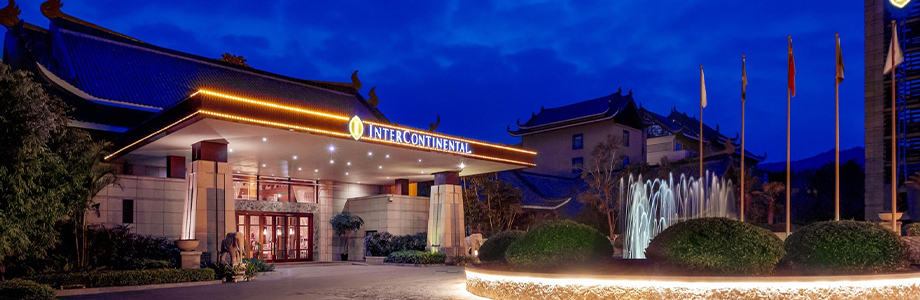 惠州洲際度假酒店套票 InterContinental Huizhou Resort Package