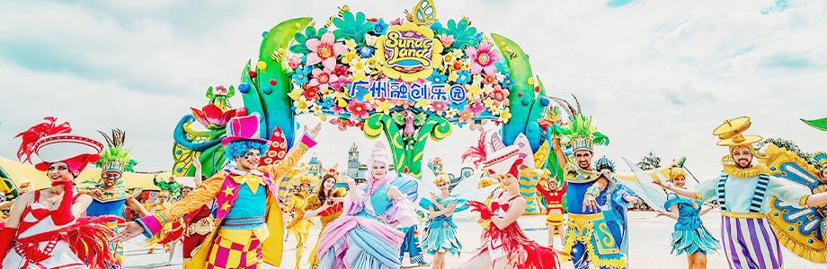 廣州融創主題樂園酒店住宿套票 Guangzhou Sunac Amusement Park Hotel Accommodation Package