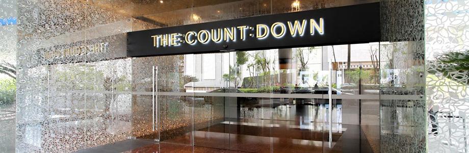 澳门迎尚酒店住宿玩乐套票 Macau The Countdown Hotel Stay & Play Package