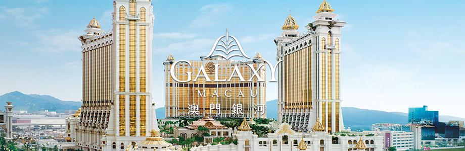 澳门银河酒店套票, Macau Galaxy Hotel Package