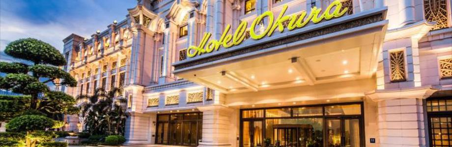 澳门大仓酒店套票, Macau Okura Hotel Package