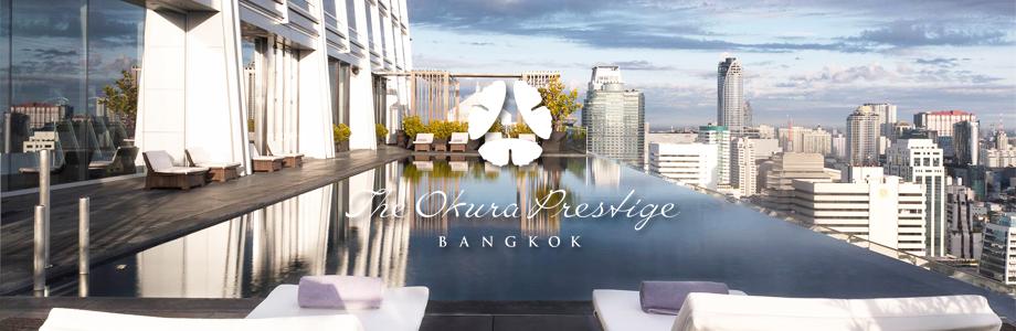 曼谷大仓新颐酒店套票, The Okura Prestige Bangkok Hotel Package