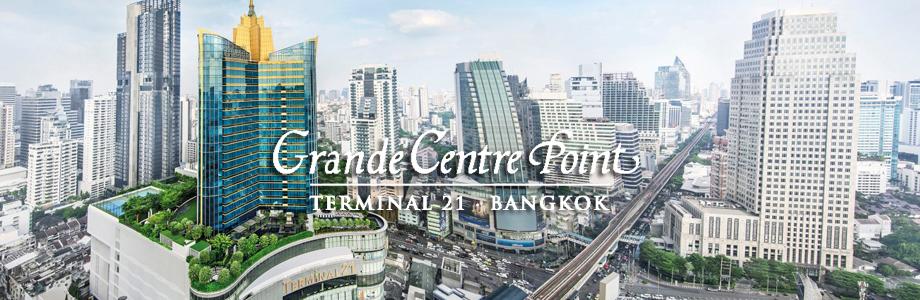 曼谷素坤逸航站21中心酒店, Grande Centre Point Hotel Terminal 21