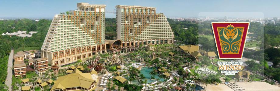 芭堤雅盛泰澜幻影度假村酒店套票 Centara Grand Mirage Beach Resort Pattaya
